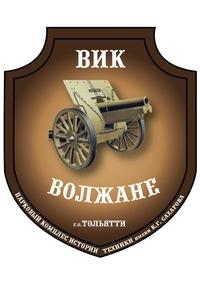 "ВИК ""ВОЛЖАНЕ"".  Представляем пулемёт Дегтярёва – ДП-27"