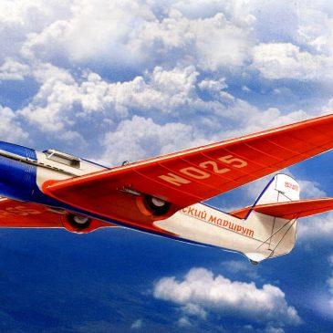 18 июня 1937 .78 лет легендарному  беспосадочному  перелёту:  Москва-Северный полюс-Ванкувер