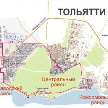 Новый туристический маршрут по городу  Тольятти