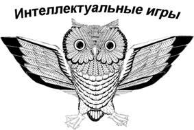 """""""Музейная среда"""" – предлагает соревнование!"""