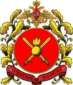 Сухопутным войскам России – 465 лет!