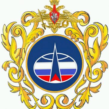 Сегодня День Космических войск России!