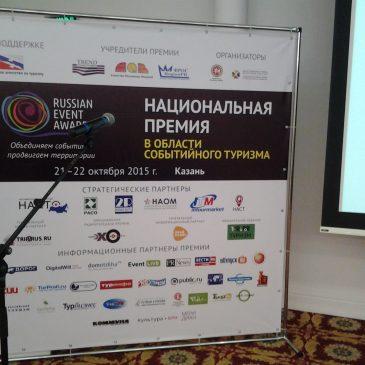 Парковый комплекс истории техники – второе место в России!