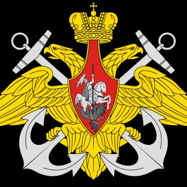 Сегодня день основания Военно-морского флота России