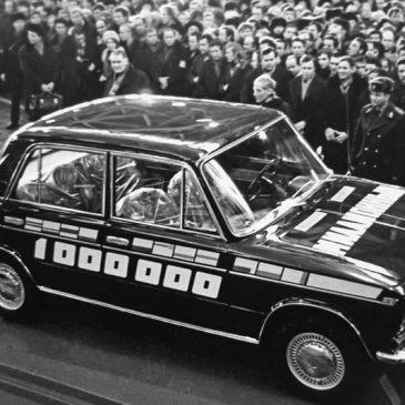 21декабря 1973 год – есть миллионный автомобиль ВАЗа!