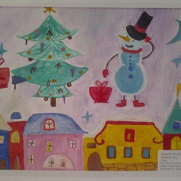Выставка «Новогодняя сказка в рисунках»