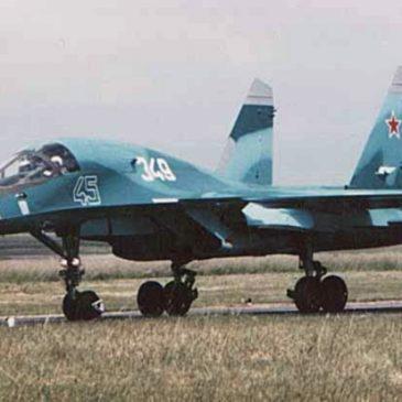 """Су-34 – продолжатель """"двадцатьчетвёртого"""""""