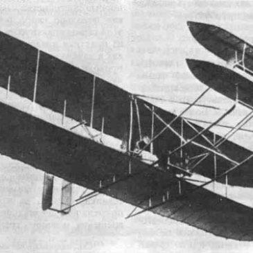 17 декабря –  первый полёт самолёта братьев Райт