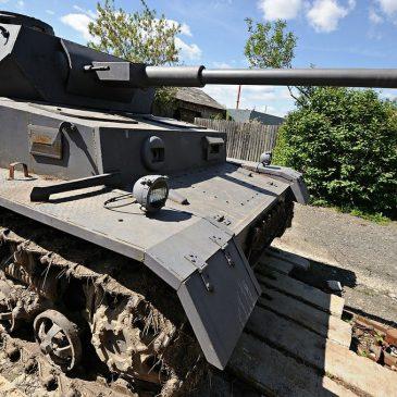 Немецкие танки под Вязьмой…2016 год