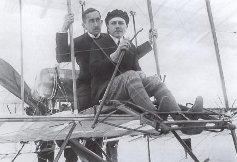 31 января в истории авиации