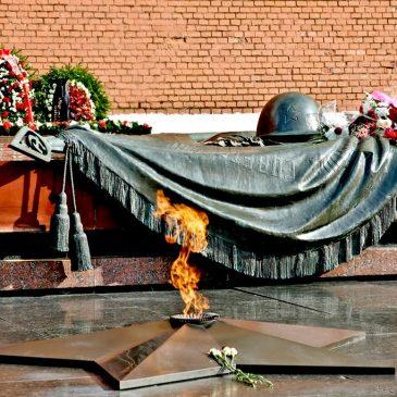 3 – декабря День неизвестного солдата