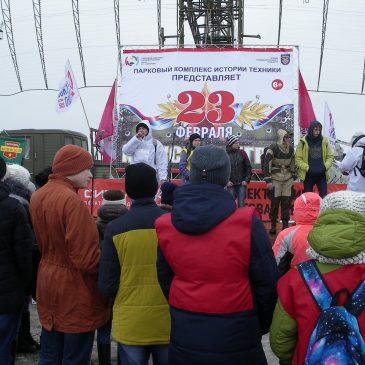 23 февраля — Всероссийский исторический квест Волонтёров Победы
