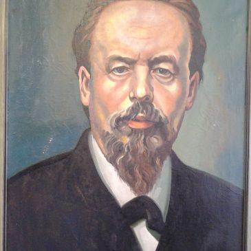 16 марта — день рождения Александра Степановича Попова