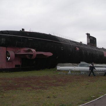 Площадка «Морское вооружение» временно закрыта до 22 апреля 2017 года