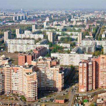 Оставьте своё мнение о ЖКХ и дорогах в Самарской области !