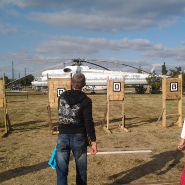 Первый фестиваль метания ножа «Легенды метания»