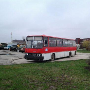 Официальный ответ Паркового комплекса истории техники им. К.Г. Сахарова на инициативу о сборе средств на восстановление троллейбуса ЗИУ-5