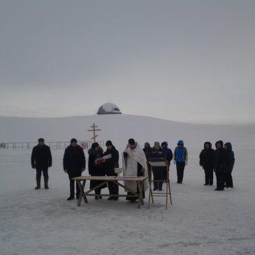 Русь Святая – купель Крещенская 2018