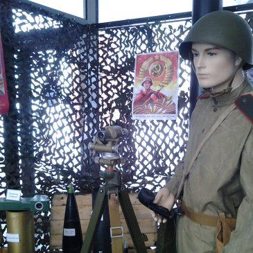 Выставка «Фрагменты истории артиллерии России»