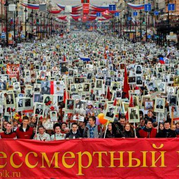 Бессмертный полк в Тольятти