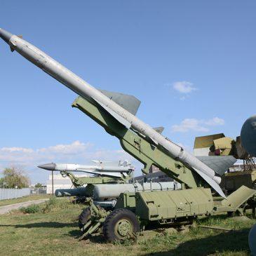 Дебют С-75