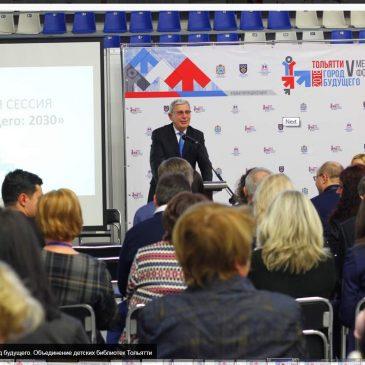 Будущее культуры Тольятти в 2030-м – планируется в 2018-м