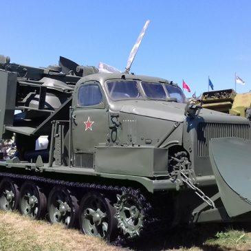 11 июня 2019 г. Новости Паркового комплекса