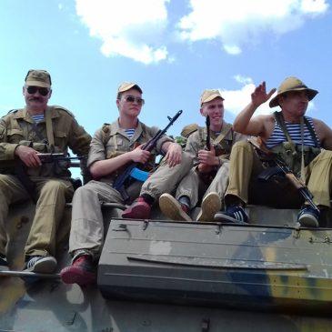 Завершился IX военно-исторический фестиваль «Россiя ХХ векъ»