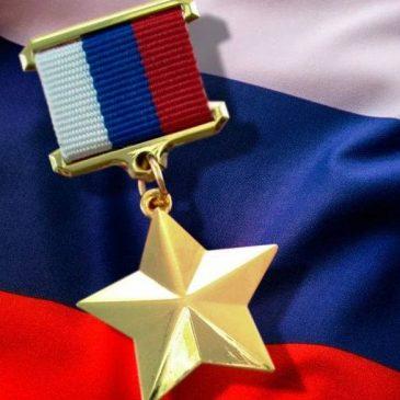 9 декабря -День Героев Отечества