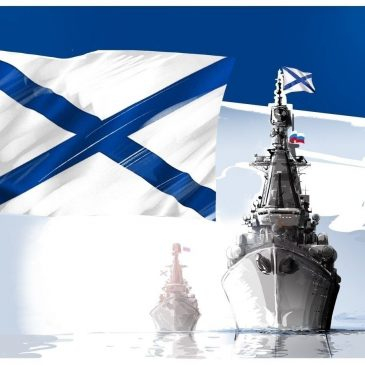 320 лет Андреевскому флагу ВМФ России