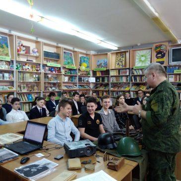 Парк Сахарова в школе № 93