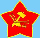 28 января 1918 года -Декрет об организации Рабоче-Крестьянской Красной Армии
