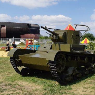 Парковый комплекс – военный экспонат