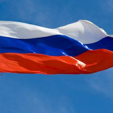 Сводный обзор 2020 «Развитие регионов России — сила государства!»