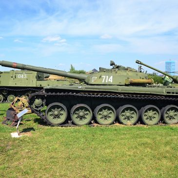 "Т-72 ""Урал"" – бронетанковая коллекция Парка"