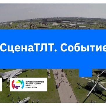 """Участвуем в Губернаторском проекте""""СОдействие"""""""