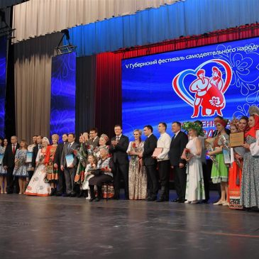 Открытие фестиваля «Рожденные в сердце России»