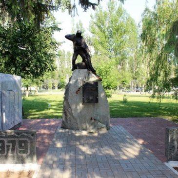 Памятная дата истории Тольятти