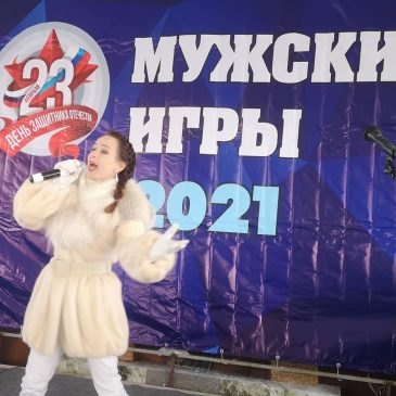 Мужские Игры 2021 – Тольятти 24