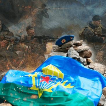 Подвиг 6-й роты псковских десантников