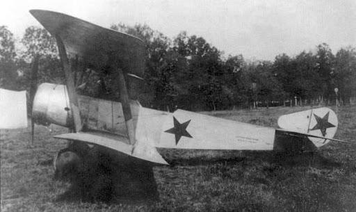 16 октября 1918 г. Первая Победа красных военлётов!